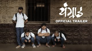 Youngraad | Official Trailer | Shashank Shende, Sharad Kelkar | Makarand Mane | July 6