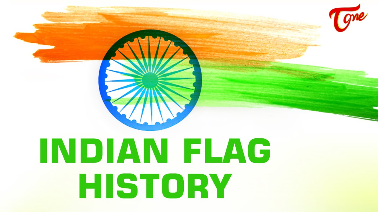 check out ae3e0 1d1b0 Indian FLAG History   Happy Independence Day   TeluguOne - YouTube