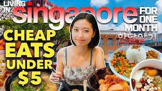 #Singapore #CHEAP EATS under $5 dollars - Food Tour + mukbang in #BUGIS street & shopping mall