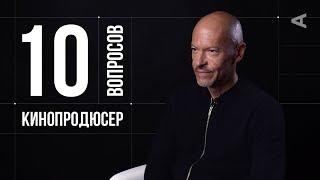 10 глупых вопросов КИНОПРОДЮСЕРУ | Фёдор Бондарчук