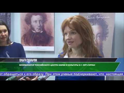 Выпуск новостей Алау 07.02.20