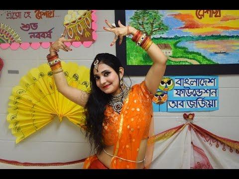Bengali Dance: Sundori Komola
