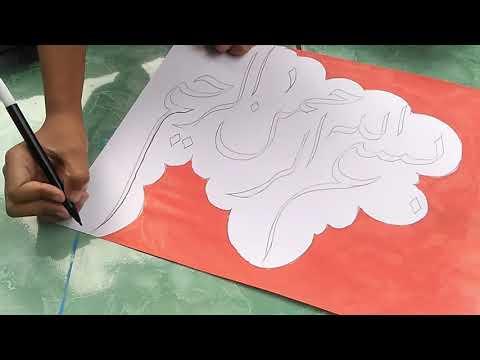 Cara Membuat Kaligrafi Cat Air Untuk Anak Anak Mudah Dibuat Tapi Indah