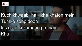 Barish Lete Aana Karaoke with lyrics Darshan Raval