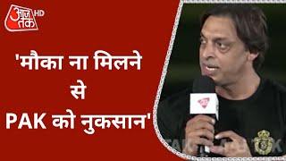 Cricket Teams के PAK नहीं आने पर Shoaib Akhtar का दर्द, 'हो रहा नुकसान'   Salaam Cricket 2021