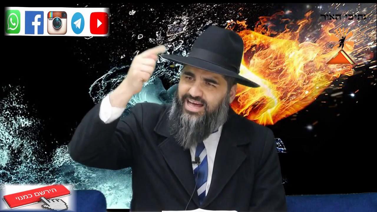 הרב יונתן בן משה   לעקור את הכעס! תיקון המידות שיעור מחזק ומרתק ביותר !! חובה לשמוע!