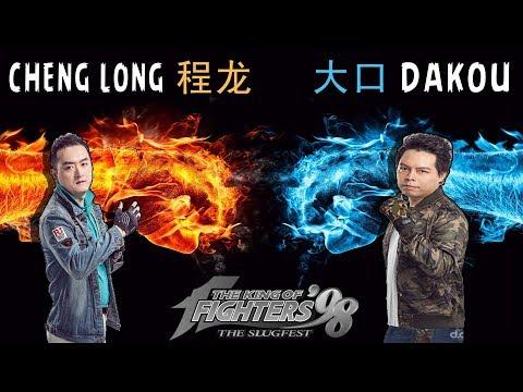 KOF98 // Cheng Long 程龙 vs Dakou 大口 // FT10 // 10/01/2018