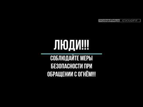 Пожар в лесном массиве за Музыкальной школой г.Зеленогорск 25.04.2020г.