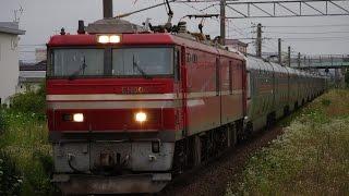 道南いさりび鉄七重浜駅で撮影したEH800形牽引の貨物列車とカシオペア紀...