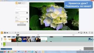 Программа для монтажа видео скачать бесплатно  Программа для видеомонтажа(, 2014-01-25T20:06:04.000Z)