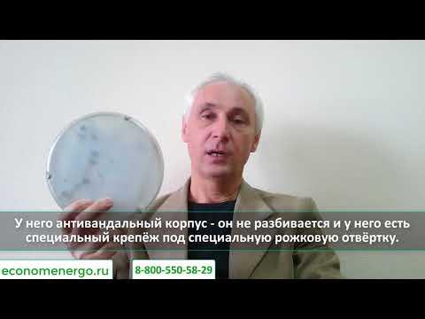 Видео Светильники с датчиком движения для подъезда