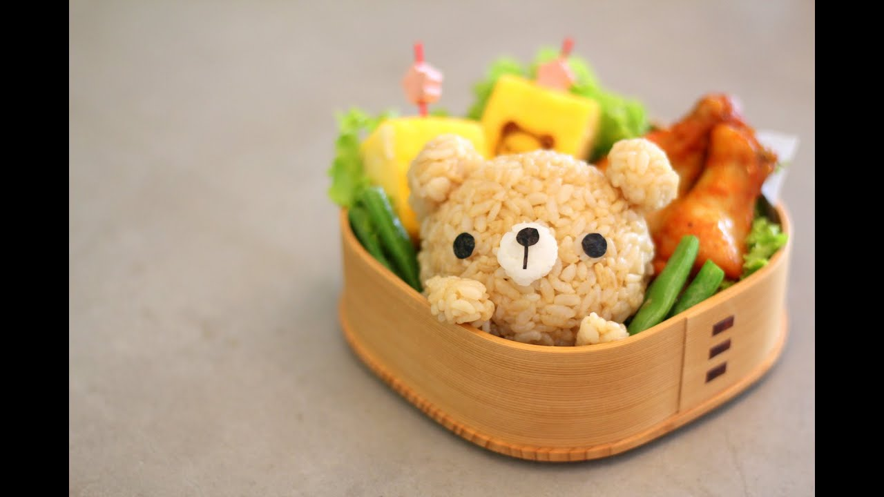 Kawaii Bento Book by Little Miss Bento - YouTube