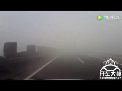 2016年12月中國大陸北方霧霾天氣頻頻發生車禍