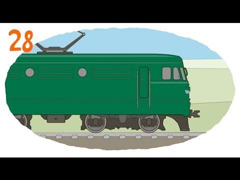 ПОЕЗДА МУЛЬТИКИ ПРО ПАРОВОЗИКИ ВСЕ СЕРИИ ПОДРЯД (СБОРНИК) Развивающие мультики про поезда для детей