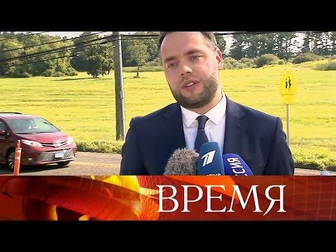 В США проходит свидание осужденного российского летчика Константина Ярошенко с семьей.