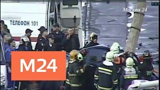 Смотреть видео Машина врезалась в столб у ТЦ на Поречной улице - Москва 24 онлайн