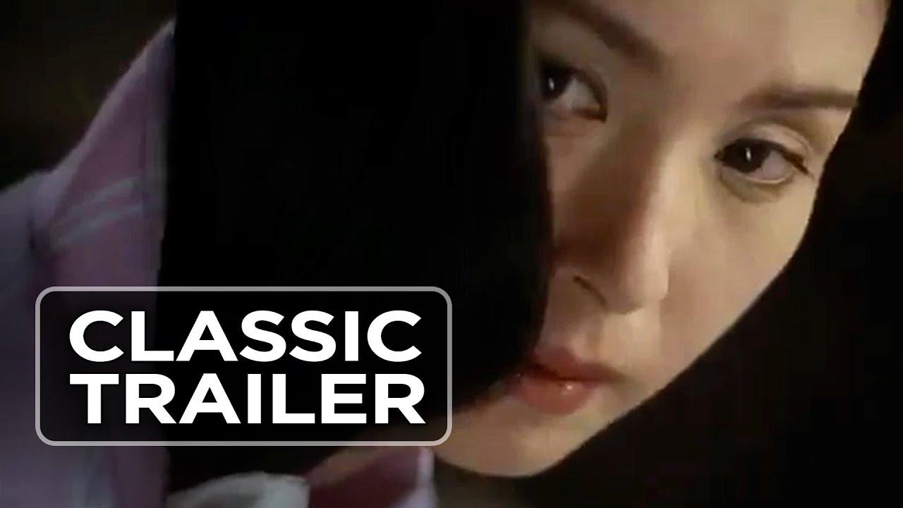 Kaidan (2007) Official Trailer #1 - Japanese Horror Movie