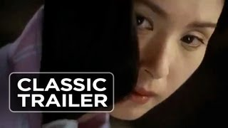 Kaidan (2007) Official Trailer #1 - Japanese Horror Movie