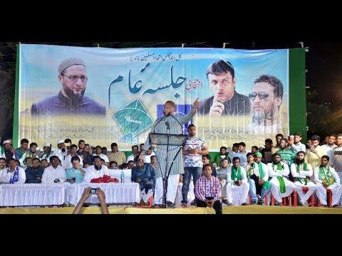 Asaduddin Owaisi second full Speech on nwcmc election at Khadakpura Nanded
