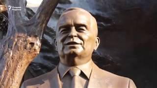 Москвада Ислом Каримов ҳайкали хавфсизлик чоралари кучайтирилган шароитда очилди