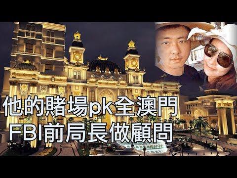 江峰:香港反送中情报错乱、王立强案发导致习近平再整肃海外情资系统,川普查中共白手套纪晓波