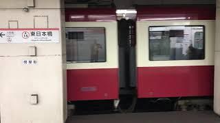 残り少ない「歌う電車」京急の新1000形