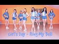 Girl's Day (걸스데이) - Ring My Bell (링마벨) dance cover by BOUNCE