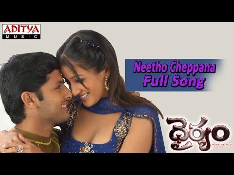 Dhairyam Telugu Movie Video Songs HD 1080P Blu Ray | Nithin | Raima Sen | Telugu Official Video Songs Playlist