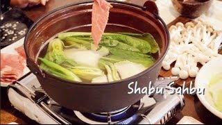 Asian at Home | Shabu Shabu with 2 Sauces