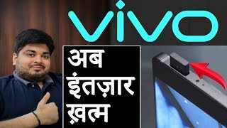 Vivo Apex Launched   Pop-up Selfie Cam   Future of Smartphone in Hindi