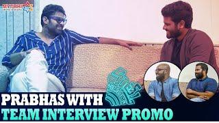 Prabhas with Mathu Vadalara Team Interview Promo   Sri Simha   Kaala Bhairava   Ritesh Rana