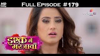 Ishq Mein Marjawan - 28th May 2018 - इश्क़ में मरजावाँ - Full Episode