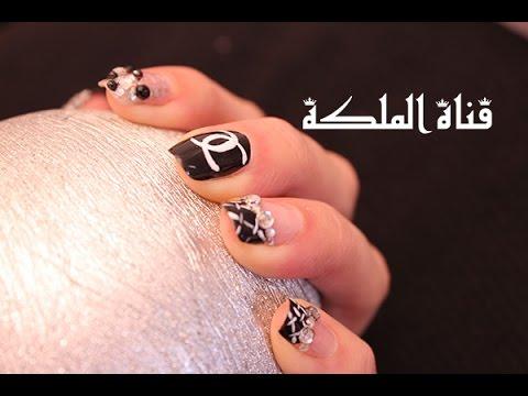 مناكير الماركات - شانيل | Brand Nail Design - Channel