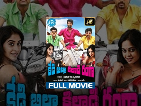 Kedi Billa Killadi Ranga Telugu Full Movie || Sivakarthikeyan, Bindu Madhavi, Regina || Pandiraj