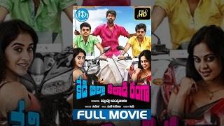 Billa Telugu Full Movie Killad Gato de Rango || Sivakarthikeyan, Bindu Entonces, Regina || Pandora