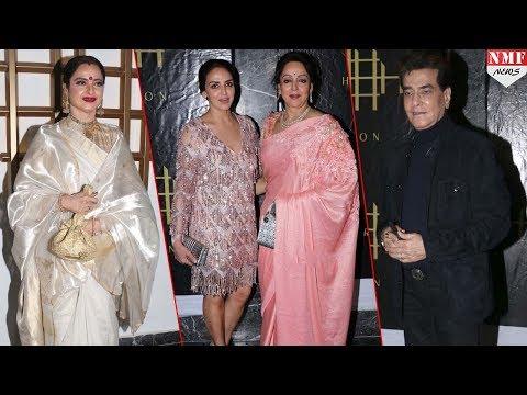Hema Malini की Birthday में पहुंचे Bollywood के बड़े- बड़े Stars,देखिए वीडियो