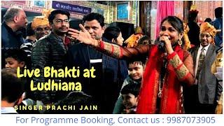 First time Punjabi Jain Bhajan by Singer Prachi Jain Live