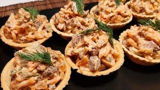Закуска на праздничный стол/ Салат диковинка в тарталетках