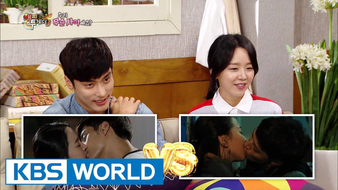 Kbs world happy together ahn jae hyun dating