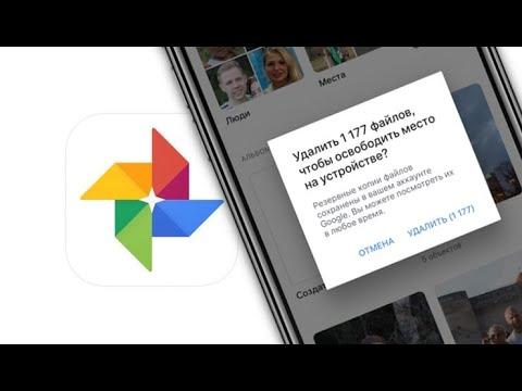 Как загружать фото и видео в облако с IPhone или IPad, чтобы освободить место | Яблык