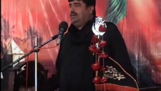 Zakir Amir Abbas Rabbani 2014   2nd Safar