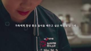 회사소개영상 thumbnail