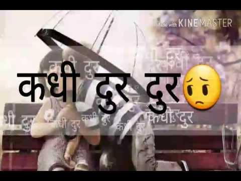 Marathi Whatsapp Status Video