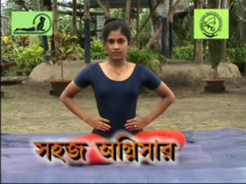 Yoga Classes in Bengali