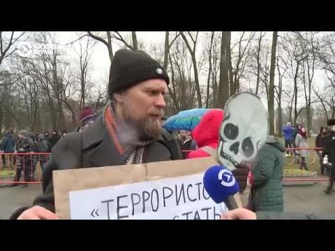 ВПетербурге прошел митинг вподдержку фигурантов «Сети»
