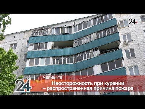 Житель Набережных Челнов боится повторения пожара в доме 28/01