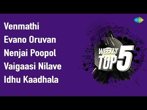 Weekly Top 5 | Venmathi Vemathiye | Evano Oruvan | Nenjai Poopol | Vaigaasi Nilave | Idhu Kadhala
