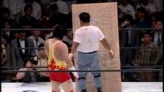 IWAデスマッチスペシャル 後楽園ホール 1994.6.23. アパッチプ...