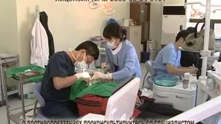 Корея стоматология Вончжу Турист-клуб(медицинский туризм, стоматологические услуги в Южной Корее, город Каннын, клиника Вончжу., 2013-05-13T05:34:02.000Z)