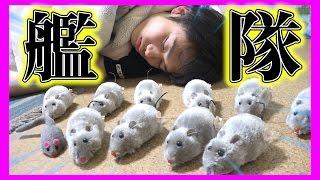 マジで大嫌いなネズミ大量寝起きドッキリ!! thumbnail